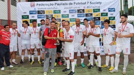 Paulista Interclubes - Fotos