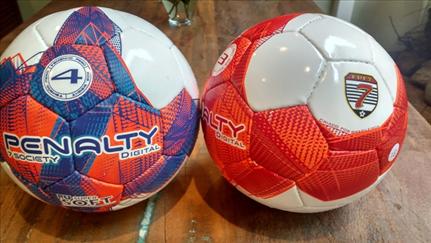 Confira as novas Bolas Penalty para categorias de Base!